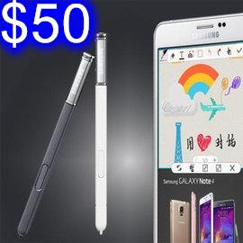 三星Samsung Galaxy Note4專用觸控筆 手寫筆 同原廠品質 電容筆 非原廠【J282】