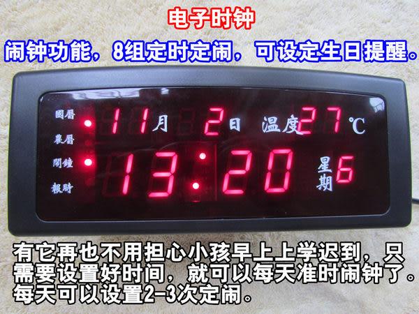 【世明國際】CX-868 電子鐘/LED數為萬年曆 電子數位日曆 LED溫度計 電子鬧鐘 電子鐘