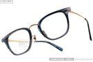 STANCEY RAMARS 光學眼鏡 SRM85 C06 (透藍-金) 日系古典賽璐珞手工款 # 金橘眼鏡
