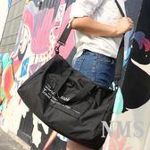 旅行折疊行李包韓范便攜收納包袋男女衣物整理袋大容量短途手提袋 台北日光