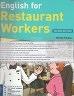 二手書R2YBb《English Restauant Workers 1CD 2