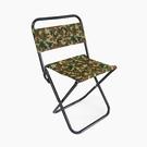 高級童軍椅(大)/摺疊椅/露營/活動