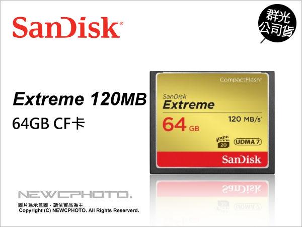 SanDisk Extreme CF 64G 64GB 120MB/s 800X 群光公司貨 適7D 5D2 5D3 1DX D700 D800★可刷卡免運★薪創