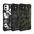 【UAG】耐衝擊迷彩保護殼-I phone 11 Pro 手機殼 保護 防摔殼