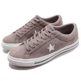 Converse One Star 灰 白 皮革鞋面 星星 經典款 基本款 男鞋 女鞋【PUMP306】 162615C