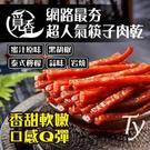 覓香筷子肉乾 300g/包