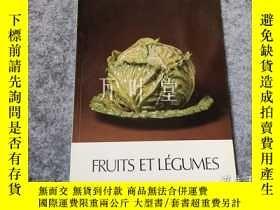 二手書博民逛書店萬葉堂 法文原版 fruits罕見et legumesY25771