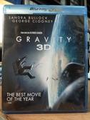 挖寶二手片-0942--正版藍光BD【地心引力 3D+2D雙碟版】熱門電影(直購價)