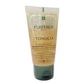 (旅行小樣)RENE FURTERER RF 荷那法蕊/萊法耶 麥蛋白駐齡髮浴50ml(長纖維洗髮精)【UR8D】