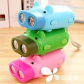 2入手電筒 手燈強光充兒童手壓自發電戶外環保節能電筒