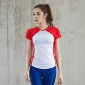 專業跑步速干衣女緊身顯瘦透氣瑜伽短袖T恤運動上衣撞色健身服