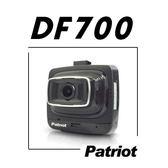 愛國者 DF700 1080P 聯詠96655 SONY感光元件 日本A級鍍膜玻璃鏡頭 行車記錄器