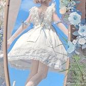 雙十一特價 洛麗塔蕾絲花邊魚骨撐暴力裙撐lolita內搭學生蘿莉塔透氣網紗