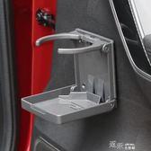 多功能汽車車載車用水杯架杯座茶杯架水瓶固定改裝折疊車內用品 道禾生活館