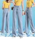 寬管牛仔褲天絲牛仔闊腿褲女夏季高腰垂感寬鬆顯瘦輕薄款冰絲直筒拖地褲 全館免運