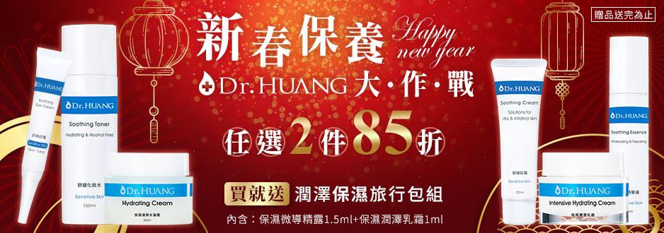 drhuang-imagebillboard-e6cbxf4x0938x0330-m.jpg