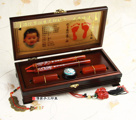 《嬰兒三寶  (精美木盒烤漆+金足印+頂級玉石全手工胎毛筆2支+發財章(雙章)全手工篆刻2顆)》
