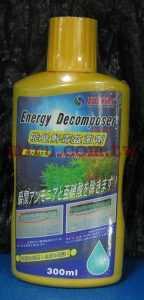 【西高地水族坊】HEXA 能量解毒益菌劑300ml