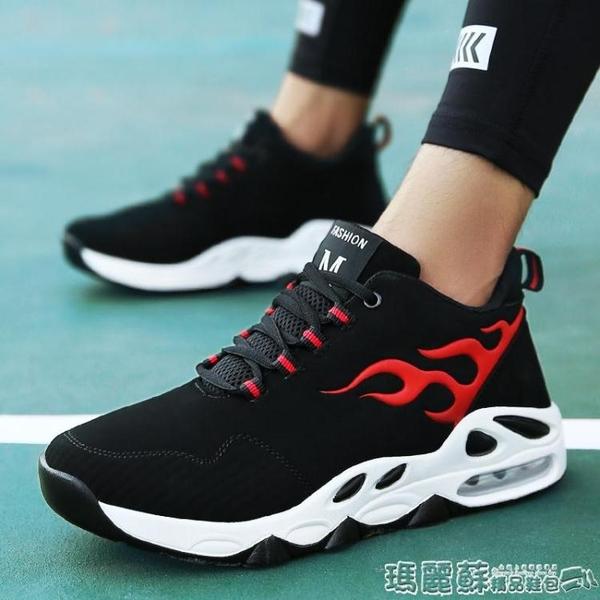 運動鞋 秋季男士內增高運動鞋韓版學生球鞋百搭休閒鞋男鞋子潮鞋 瑪麗蘇