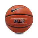 Nike 籃球 Baller 8P 橘 黑 7號球 室外 【ACS】 NKI3285-507 NKI3285-507