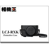 ★相機王★Sony LCJ-RXK 原廠相機皮套 黑色〔RX100全系列適用〕LCJRXK