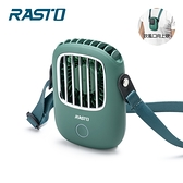 RASTO RK7 復古文青頸掛式充電風扇-綠
