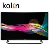 KOLIN歌林 32吋可錄式LED顯示器+視訊盒KLT-32EV01