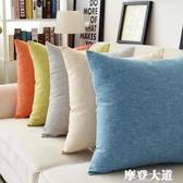 素色辦公室沙發靠墊加厚汽車靠枕純色家用麻布大抱枕靠背腰靠腰枕QM『摩登大道』