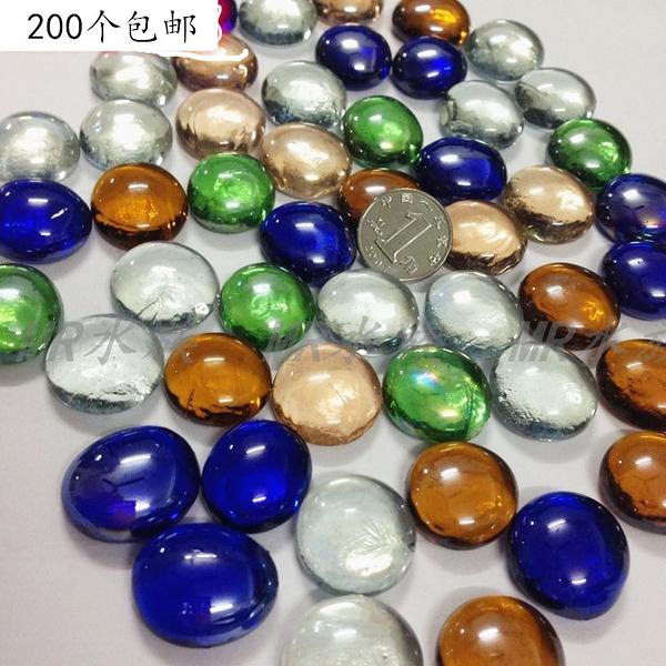 【200個】扁珠玻璃金魚水族魚缸造景石頭彩色七彩玻璃【步行者戶外生活館】