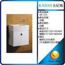KARNS卡尼斯 浴室櫃 AR-155(不含龍頭) -限台中地區