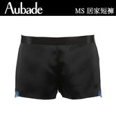 Aubade-MS61蠶絲S-L蕾絲短褲(藍黑)