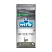 【Farmina 法米納天然處方】絕育母貓多重保健配方VCNF-11 2kg
