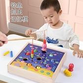 釣魚玩具男孩兒女孩寶寶1一至二2嬰兒3歲4半幼兒童益智早教多功能【優惠兩天】