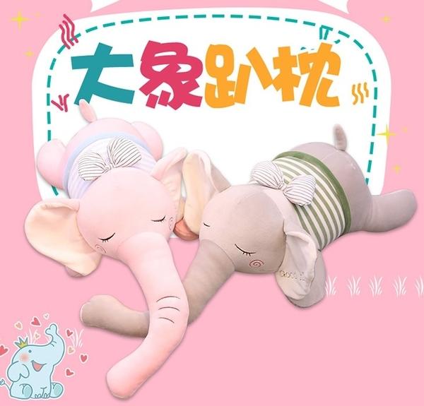 【25公分】長鼻子大象玩偶 條紋蝴蝶結 絨毛娃娃 抱枕 靠墊 聖誕節交換禮物 生日禮物 療癒小物