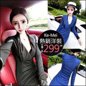 克妹Ke-Mei【AT48557】本季重推!超時髦併接皮革特務風連身洋裝
