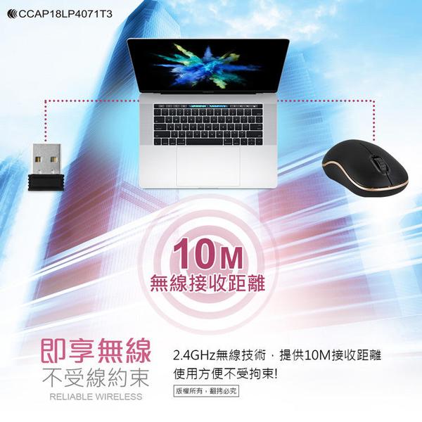 【HA210】aibo 無線光學滑鼠KA89 光學鼠 至尊靜音 2.4G無線靜音滑鼠★EZGO商城★