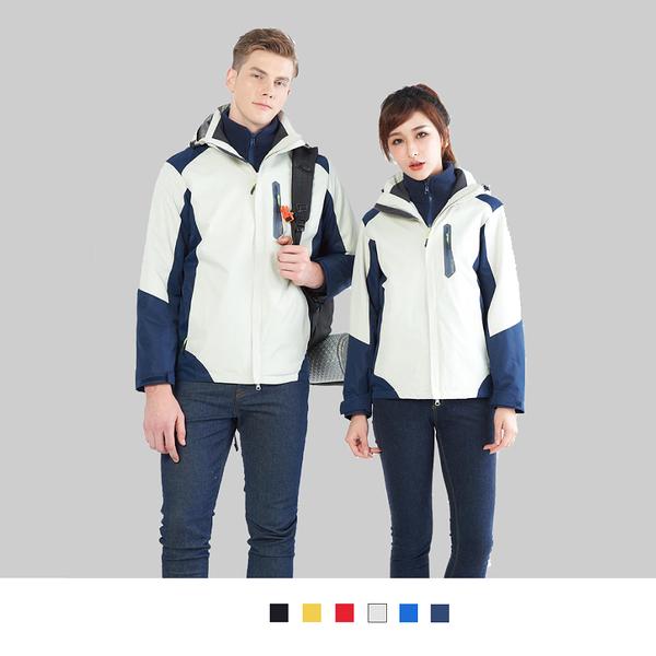【晶輝團體制服】SS1938*經典二件式防風防潑水衝鋒外套(似GORE-TEX)可單買/ 代印公司LOGO