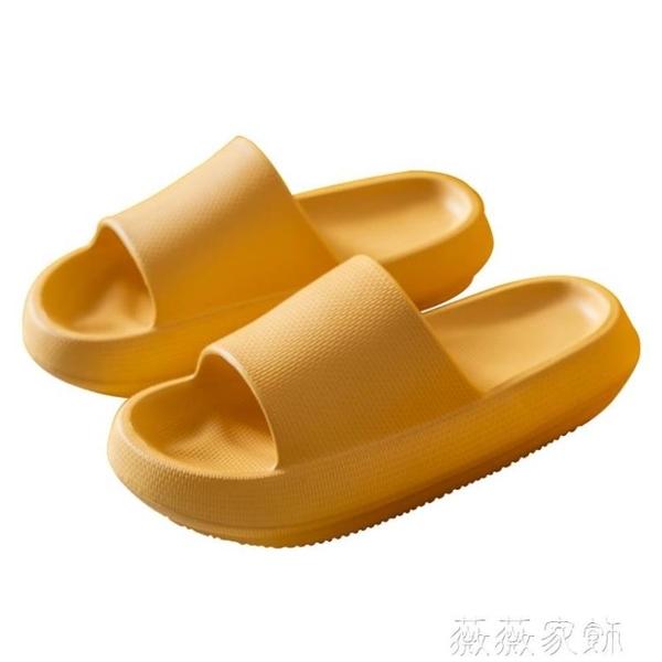 防滑拖鞋 厚底浴室拖鞋夏天家用女室內居家防滑洗澡情侶夏季涼拖鞋男夏家居 薇薇