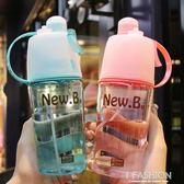 杯子女學生韓版噴霧水杯創意運動便攜塑料杯清新大容量帶刻度水杯 Ifashion