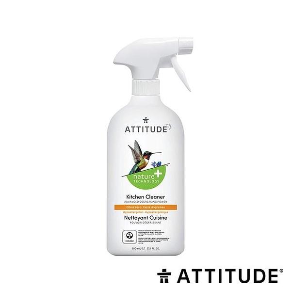 【南紡購物中心】Attitude 艾特優 廚房清潔劑 800ML ATI-10680