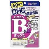 日本原裝 DHC系列 維他命B群 60日份 120粒裝 ☆現貨供應☆【宇庭飾品店】