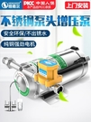 增壓泵 增壓泵家用全自動靜音自來水太陽能熱水器管道加壓泵220V小型水泵 晶彩生活