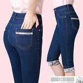 雙11特價 牛仔七分褲 夏季薄款7七分牛仔褲女彈力中褲直通大碼7分褲中年胖媽媽寬鬆馬褲
