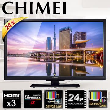 【CHIMEI奇美】24吋LED液晶顯示器 (TL-24LF65)