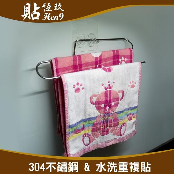 抹布架 304不鏽鋼 可重複貼 無痕掛勾 台灣製造 貼恆玖 雙桿毛巾擦手架