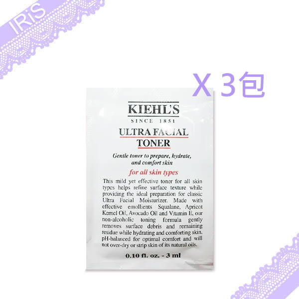 Kiehl's 契爾氏  (試用包) 冰河保濕機能水3ml 三包一組[ IRiS 愛戀詩 ]