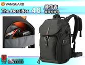 《飛翔無線3C》 精嘉 VANGUARD The Heralder 46 傳信者 後背相機包 單眼 攝影〔劉氏公司貨〕