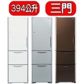 回函贈日立【RG41BLGPW】394公升三門冰箱(與RG41BL同款)GPW琉 優質家電