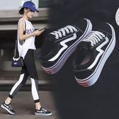 帆布鞋春季小黑帆布女鞋韓版百搭學生布鞋新款休閒厚底小白板鞋 可然精品