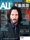 ALL+互動英語(朗讀CD版)10月號/2019 第179期